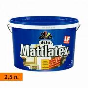 Водно-дисперсионная краска düfa MATTLATEX 2,5 л.