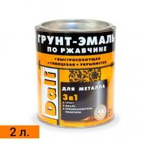 Грунт-эмаль по ржавчине 3 в 1 гладкая DALI® 2 л.
