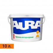 Краска интерьерная водно-дисперсионная AURA Ekonomi 10 л.