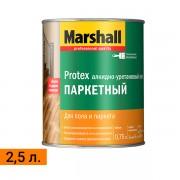 Лак паркетный алкидно-уретановый глянцевый «Marshall Protex Parke Cila» 2,5 л.